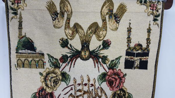 Tapestry Islamic Hand Embroidered Ayat Ul Kursi Small